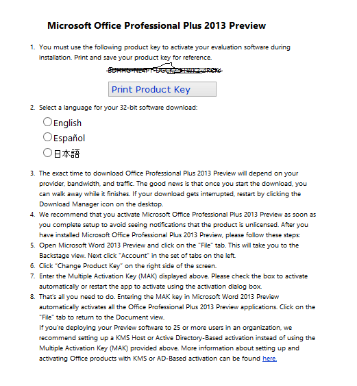 Aktivasi Microsoft Office 2013 Priview dengan Serial Number langsung